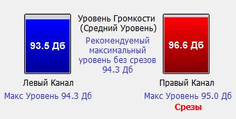 Проверка mp3